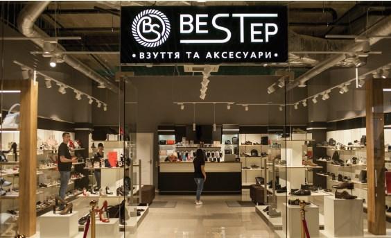 Магазин Bestep